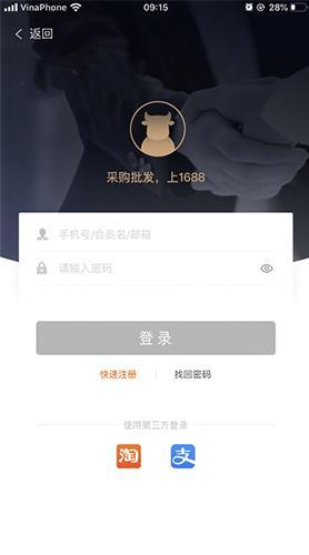 Điền tên đăng nhập và mật khẩu để đăng nhập vào hệ thống của app 168